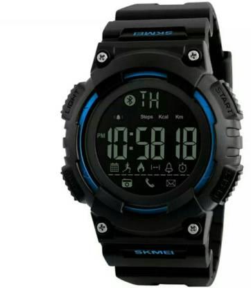 SKMEI Digital Smartwatch 1256 Smartwatch