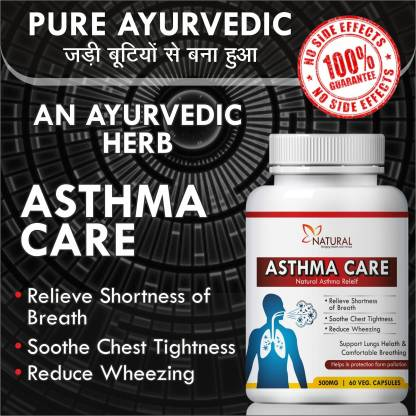 Natural ASTHMA CARE Capsules, for Asthma Problems 100% Ayurvedic