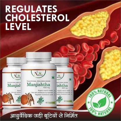 Natural Manjishtha For Support Hearth Health Capsules Pack of 3