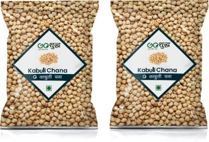 Goshudh White Kabuli Chana (Whole)