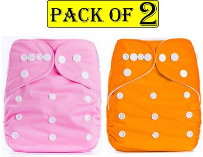 set of 2 diaper covers premium reusable adjustable pocket cloth original imafrfyvdq5zkvdg