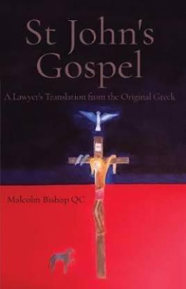 St John's Gospel