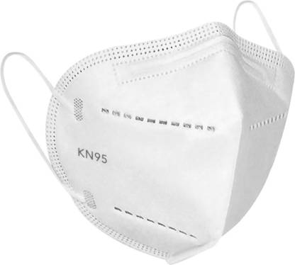 Nea N95 / KN95 FFP2 5 Layer Reusable Anti - Pollution , Anti - Virus Breathable Face Mask N95 Washable ( White ) for Men , Women and Kids mask respirator GV601 Water Resistant, Reusable, Washable