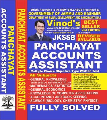 Jkssb Panchayat Accounts Assistant Book - Vinod Publications