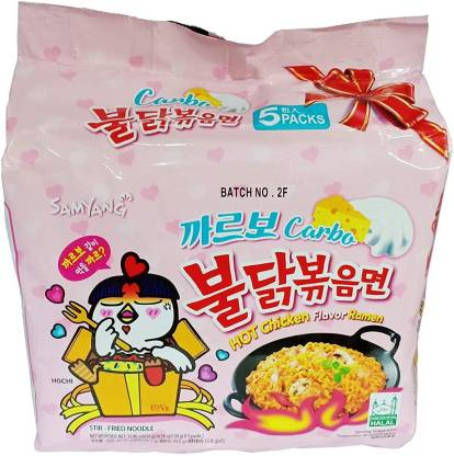 Samyang Hot Chicken Ramen Carbo Noodles, (Pack of 5) 130 grams Instant Noodles Non-vegetarian
