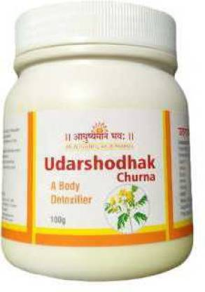ayushman bhavah UdarShodhak 100 GM