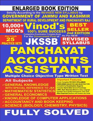 Vinod JKSSB PANCHAYAT ACCOUNTS ASSISTANT ENLARGED BOOK (2nd Revised Syllabus BIG Edition) Including 10,000+ MCQ's And Theory (ADDITIONAL 25 Practice Sets Also) VINOD PUBLICATIONS