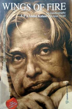Wing Of Fire An Autobiography (Paperback By A.P.J Abdul Kalam )