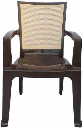 Nilkamal Plastic Outdoor Chair