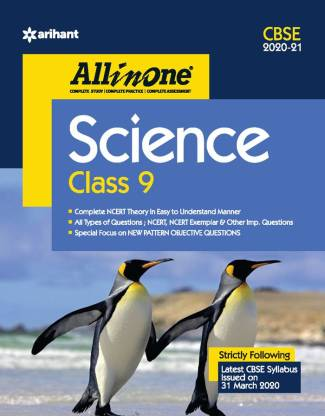 Cbse All in One Science Class 9 for 2021 Exam