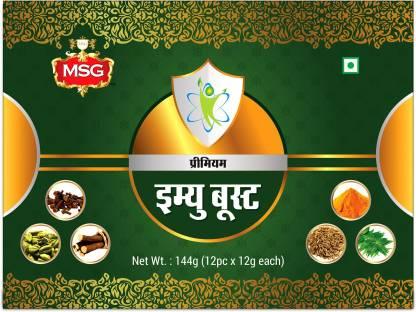 MSG Immu Boost, 100% Herbal, Ayurvedic immunity Booster (Pack of 12, Full Box)