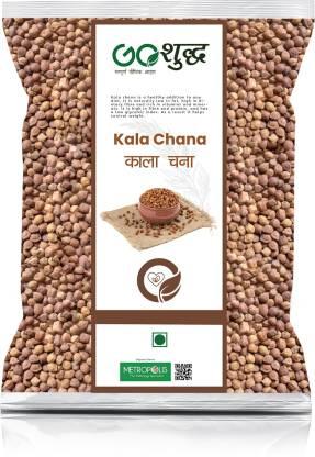 Goshudh Chana (Whole)
