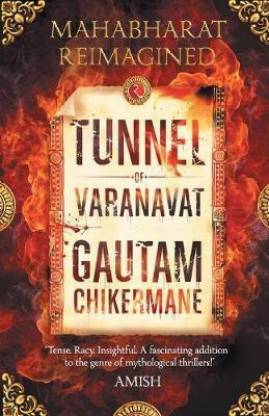 The Tunnel of Varanvrat