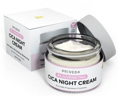 Priveda Cica Rejuvenating Night Face Cream