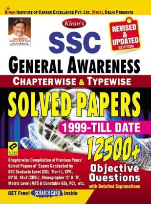 Kiran SSC General Awareness Chapterwise And Typewise Solved Papers 12500+ Objective Questions (English Medium)