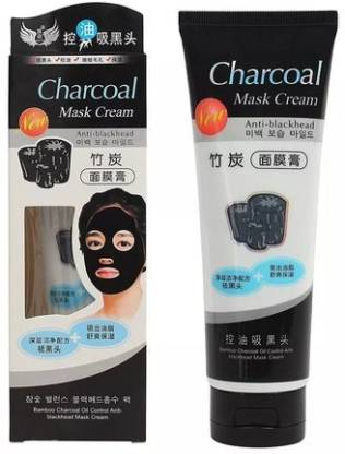MG5 Germany Charcoal Oil Control Anti-Acne Deep Cleansing Blackhead Remover, Peel Off Mask (130 ml)