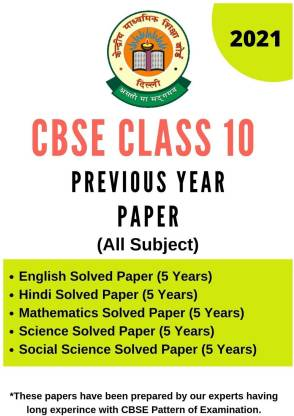 CBSE Class 10 Previous Year Solved Paper For 2021 Exam (All Subject)