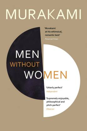 Men Without Women (Paperback, English, Haruki Murakami)