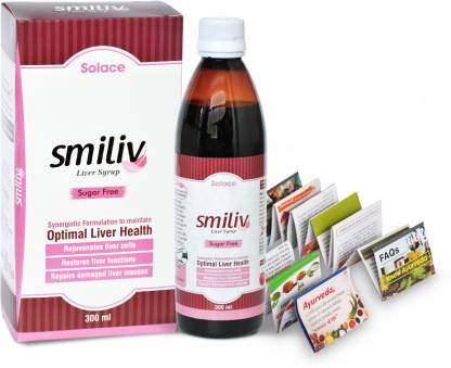 SMILIV SUGAR FREE SINGLE STRENGTH AYURVEDIC LIVER SYRUP ENRICHED WITH THE GOODNESS OF HERBAL EXTRACTS