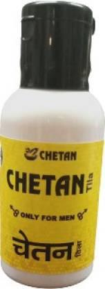 Chetan Tila Ayurvedic Men's Power Booster