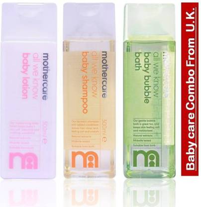 Mothercare Baby lotion,shampoo,bubble bath baby care combo kit Best product from UNITED KINGDOM