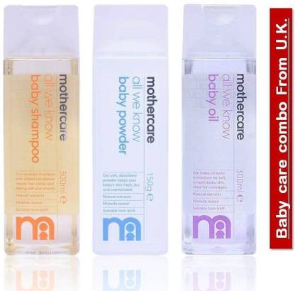 Mothercare Baby shampoo,powder,oil baby care combo kit Best product from UNITED KINGDOM