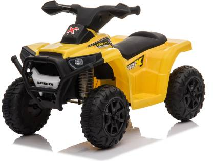 Toy House Kiddy's Beach ATV Rechargeable Battery Operator Ride-on bike for Kids Bike Battery Operated Ride On