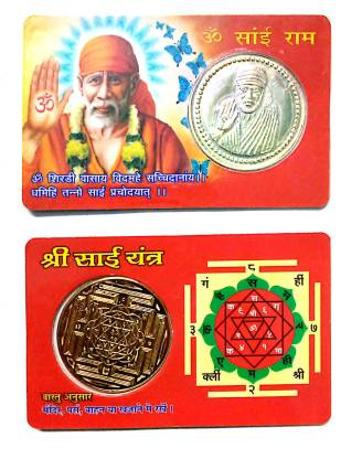 DEVAMA THE DIVINE Gold Plated SAI Yantra Coin Inside/Religious Card to Keep in Wallet for Wealth/Lucky God ATM Cards/Size Same as Bank ATM Card Plastic Yantra (Pack of 1) Plastic Yantra(Pack of 1)