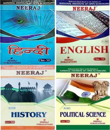 NEERAJ NIOS Class 12th Book (Arts Side) Hindi(301), English(302), History(315) Political Science(317) English Medium Set Of 4 Books NIOS (Open School) Class - 12 (Neeraj Publcation) (Paperback, RAKESH KUMAR)