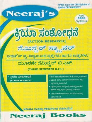 B.ed 3rd Sem Scanner- Action Research -Kannada- Bangalore University
