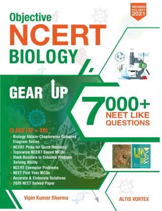 Objective NCERT Gear Up Biology for NEET-AIIMS - Biology Paperback