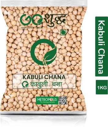 Goshudh Kabuli Chana (Whole)