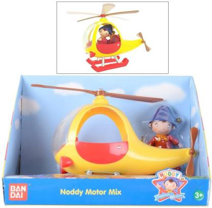 FUNSKOOL NODDY MOTOR MIX HELICOPTER & NODDY ACTION FIGURE, RARE, COLLECTIBLE , GREAT GIFT FOR KIDS