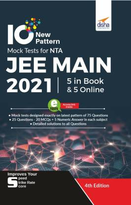 10 NTA JEE Main New Pattern Mock Tests - 5 Online + 5 in Book (75 Question per Test) 4th Edition