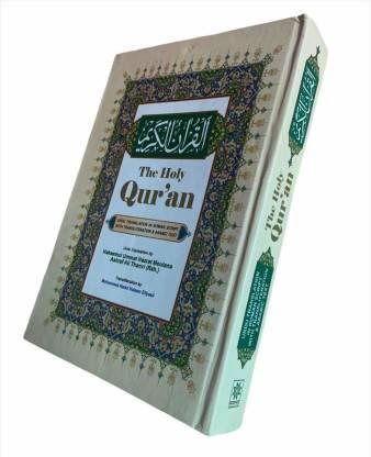 The Holy Quran[Urdu Translation In Roman Script]