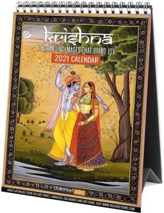 Tallenge Enchanting Krishna 2021 Desk Calendar 6 X 9 Inches 2021 2022 Table Calendar Price In India Buy Tallenge Enchanting Krishna 2021 Desk Calendar 6 X 9 Inches 2021 2022 Table Calendar Online At Flipkart Com