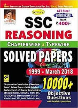 Kiran's SSC Reasoning Chapterwise & Typewise Solved Papers 10500+ Objective Questions – English - 1999-TILL DATE(Old Edition) Paperback – 23 September 2019 BOOKS IN BOOKS ALL EXAM SPB PATNA