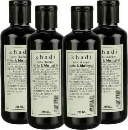 Khadi Herbal Amla & Bhiringraj Shampoo