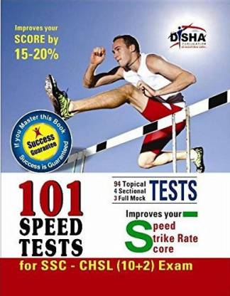 Ssc 10+2 Combined Higher Secondary Level (Chsl) 101 Speed Tests with Success Guarantee - Improves Your Speed / Strike Rate / Score