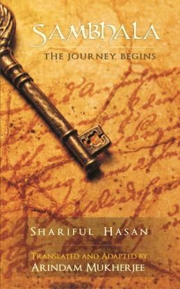 Sambhala - the Journey Begins - The Journey Begins