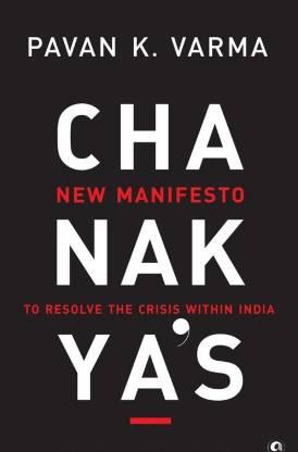 Chanakya's