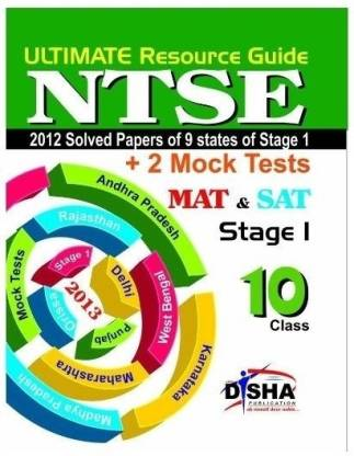Ntse Ultimate Resource Guide for Stage 1 (9 State 2012 Papers + 2 Mock Papers) - 2012 Solved Papers of 9 States + 2 Mock Tests Stage I