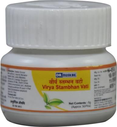 Dr Nuskhe virya stambhan vati for Sexual wellness | Enhance Male Performance | No side effects | 100 % ayurvedic
