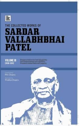 The Collected Works of Sardar Vallabhbhai Patel: Volume 3