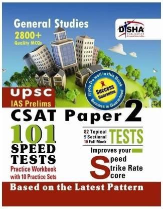 UPSC CSAT IAS Prelims 101 Speed Tests Practice Workbook with 10 Practice Sets - Paper 2