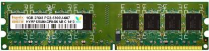 Hynix 667MHZ DDR2 1 GB PC DDR2 (Desktop 667)
