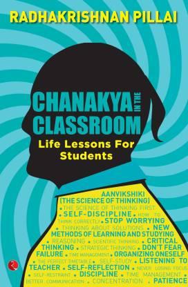 CHANAKYA IN THE CLASSROOM