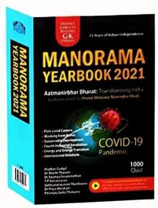 Manorama Yearbook 2021