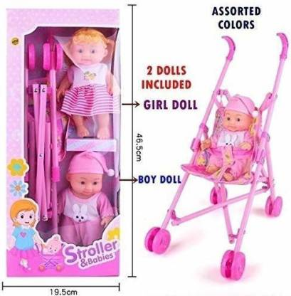Small Berry Stroller Doll(Pink, Blue)