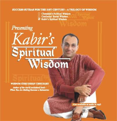Kabir's Spiritual Wisdom